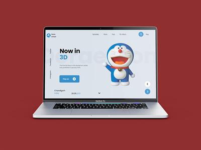 WebPage & mockup landing page popular trending animation branding ui design illustration ui  ux logo amazing design ui design webpages graphic design 3d design3d mockup webpage