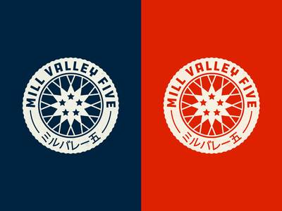 Mill Valley Five - Emblem Design
