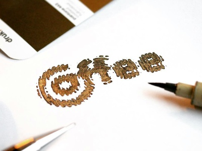 Coffee - Wordmark plugin astute graphics brushes monogram design lettering design creative logo design creative logo logo design branding identity logo spill ripple coffee stain stain beans bean brown wordmark coffee