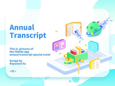 Annual Transcript for Kids app illustration kids app ui