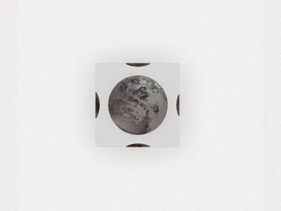 Reflective Cube