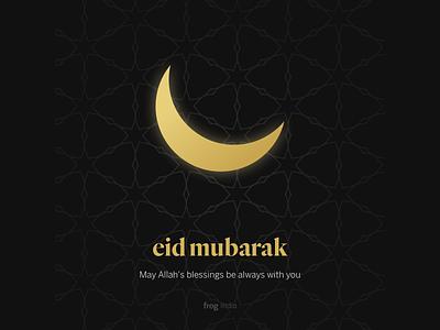 Eid Mubarak moon graphic design islam india frog gold blessing god eid mubarak eid