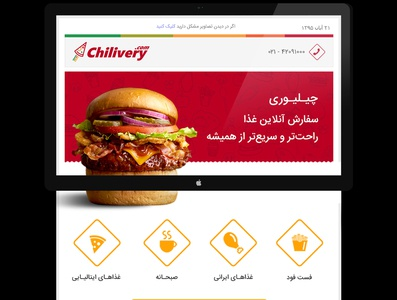 Email Template for Chilivery