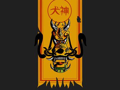 Disney Samouraïs - The demon 🉑️ demon pluto rought style japanese style japanese line art art pixar procreate illustration samourai disney