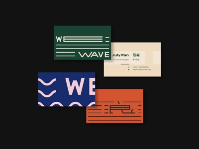 We wave 浪 Business card identity design cards business card typography logo branding brand identity brand design design