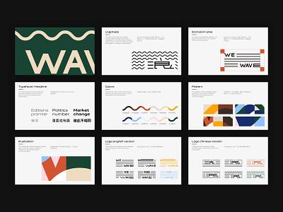 We wave 浪 Branding logotype typeface colors pattern illustration logo branding brand identity brand design design