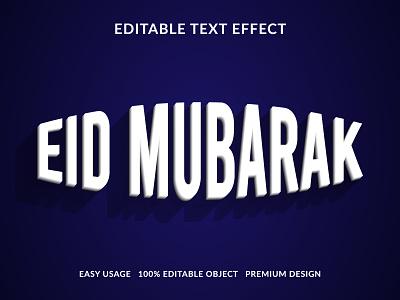 Eid Mubarak eid ul fitr 2021 trend mubarak eid eid al adha eidmubarak