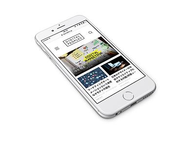Digital People UI Design mobile site design ui