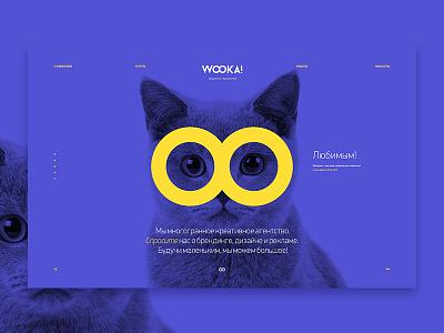 web-agency «wooka» fntw webdesign design webagency web freelance agency