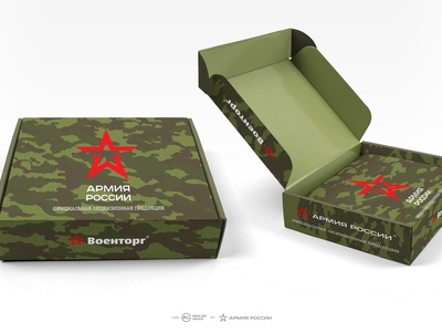 packaging for Army of Russia