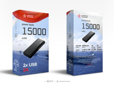 packaging for Army Russia