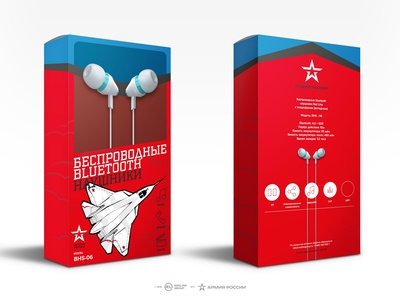 package for Army of Russia