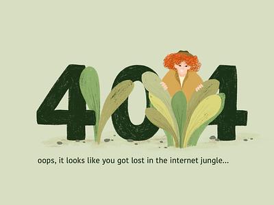404 error, lost in the internet jungle illustrator website 404 error banner procreate illustration graphic design design