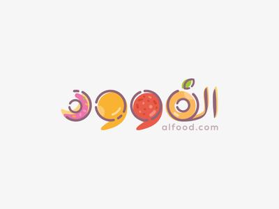 Alfood / Branding, Identity food brand yemek logo eat logo arabic logo food logo the food alfood