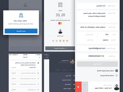 Taxi.Go App UI Design