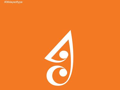 Letter I vector minimal typography logo illustrator illustration design branding