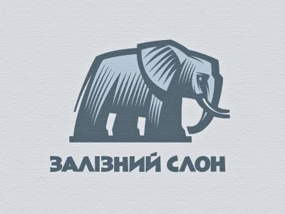Iron elephant logo logo illustration vector mascot sports animal elephant africa letterpress nature