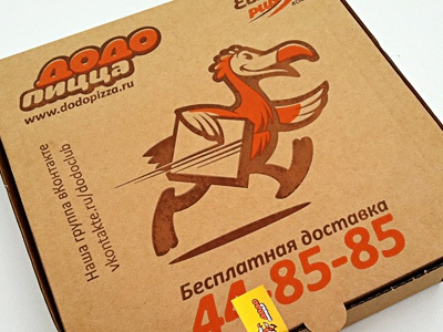 Dodo PIZZA box marks logo bird animal pizza restaurant food illustration
