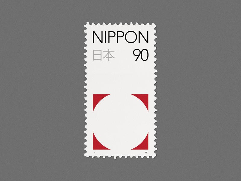 Stamp Archive — Japan 🇯🇵 stamp archive typography logo symbol minimal geometric graphicdesign design