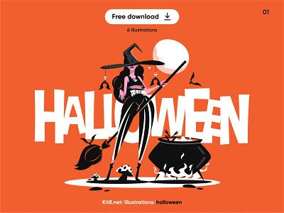 Halloween  - Free download! werewolf night bat spider clown witch skeleton pumpkin halloween character flat vector illustration kit8