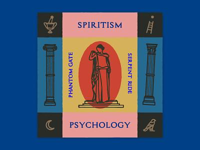 Gates vector egypt magic deus stamp vintage symbol mystic occult sculpture antic greek