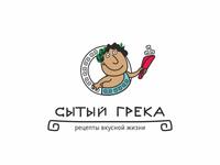 Fed Greek logotype