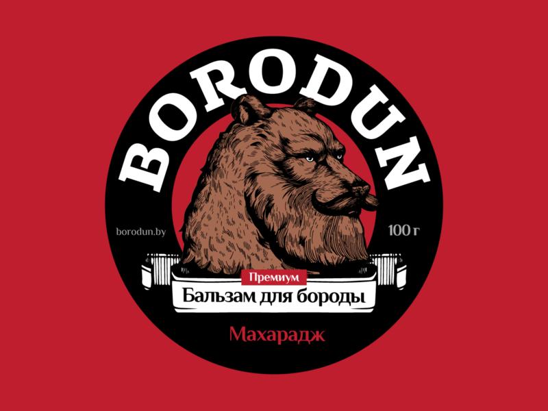 Borodun branding illustration