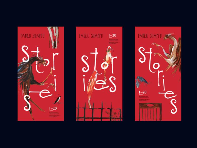 Shappo Stories exhibition typogaphy illustration poster