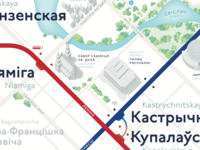 Minsk Metro map #1