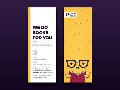 Loom Room bookmark
