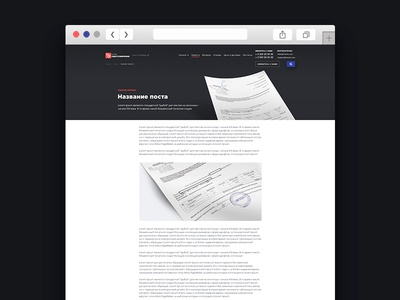Buy your ID Article page