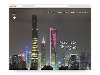 Shanghai Website Landing Page simple minimal 上海 shanghai photography city tourism travel landing page web ui dailyui