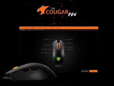 COUGAR gaming software