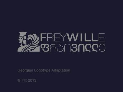 Freywille jpg