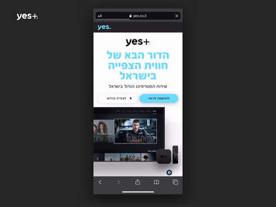 yes+ mobile version