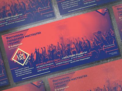 Brochure design for music festival brochuredesign loftas vilnius festival music photoshop adobephotoshop advertising ads brochure graphicdesign design