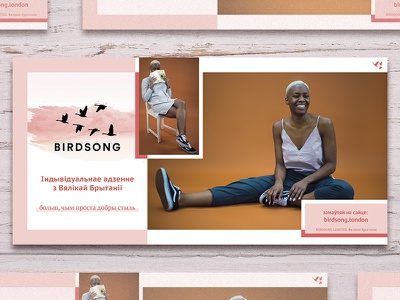 Brochure design for fashion brand adobephotoshop style london clothes fashion advertising ads brand brochuredesign brochure graphicdesign design