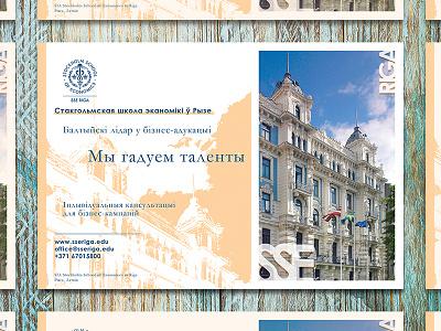 Brochure design for Stockholm school of economics education photoshop adobephotoshop advertising brochure brochuredesign ads graphicdesign
