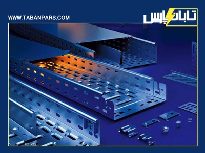 cable tray cable trays