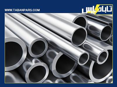steel pipe steel pipe