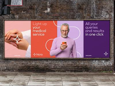 Nora Posters billboards posters nacardesign graphic design design branding
