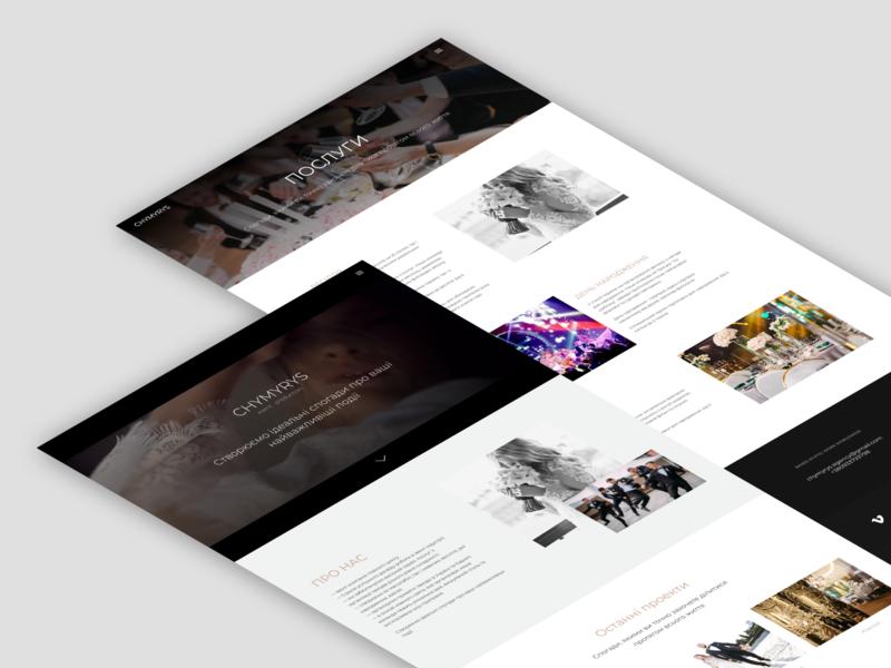 Event Production Website tilda web design website design