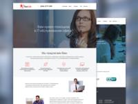 Website for StarLink webdesign website ui ux design