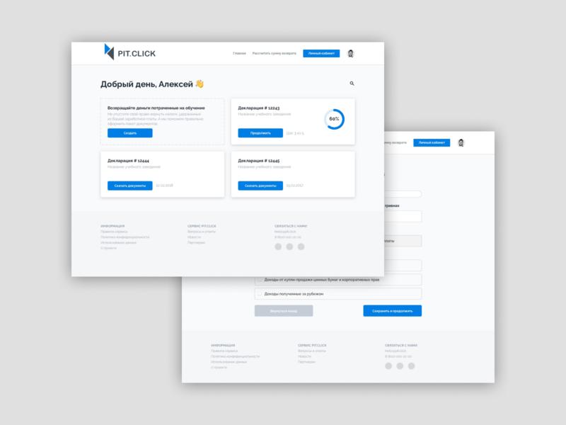 Pit.click webdesign website ui ux design