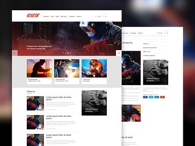 Paton Website webdesign website ux ui design