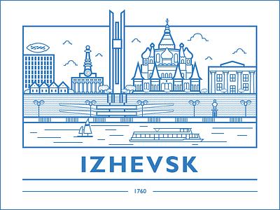 Izhevsk flat illustration illustrator vector city izhevsk nutnet
