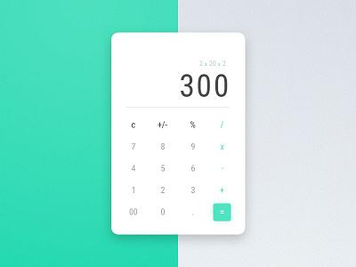 #004 - Calculator ux ui product modern calculator freebie free dailyui clean challenge card app