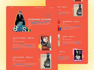 David Lynch | Biography Website 3/3 ux web site web design web collage vector ui ux ui illustration design cinema biography art