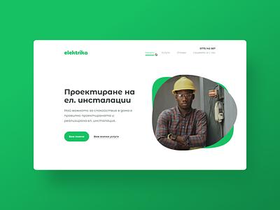 Elektrika v.2 design webdesign web ux ui  ux uiux uidesign ui