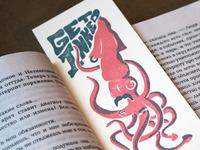 Get Inked - Bookmark